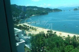 4 Bedroom Condo for Sale or Rent in Repulse Bay, Hong Kong