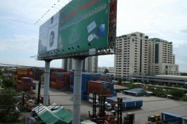 Land for sale in New Territories